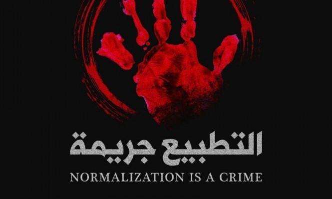 (محدث) ردود أفعال عربية ودولية منددة بالتطبيع الاماراتي البحريني مع دولة الاحتلال